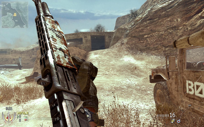 78456 - Call of Duty: Modern Warfare 2