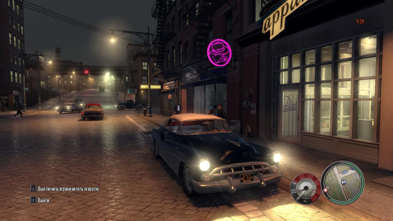 Mafia 2_night_3 - Mafia 2