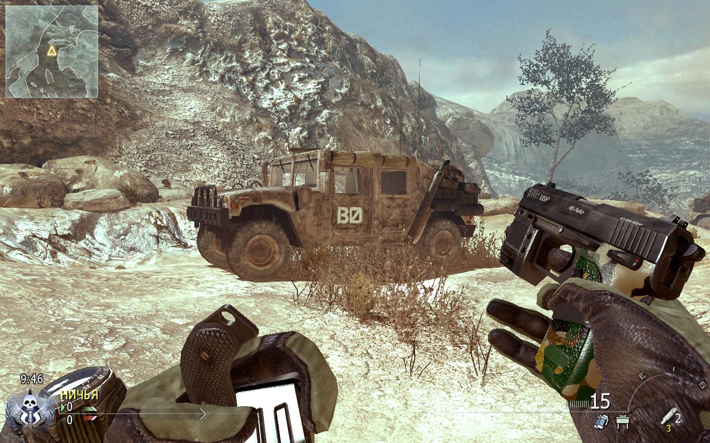 5456123 - Call of Duty: Modern Warfare 2