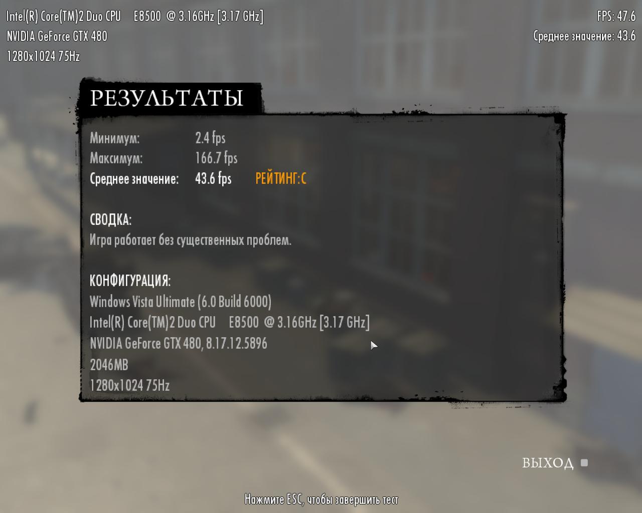 / - Mafia 2
