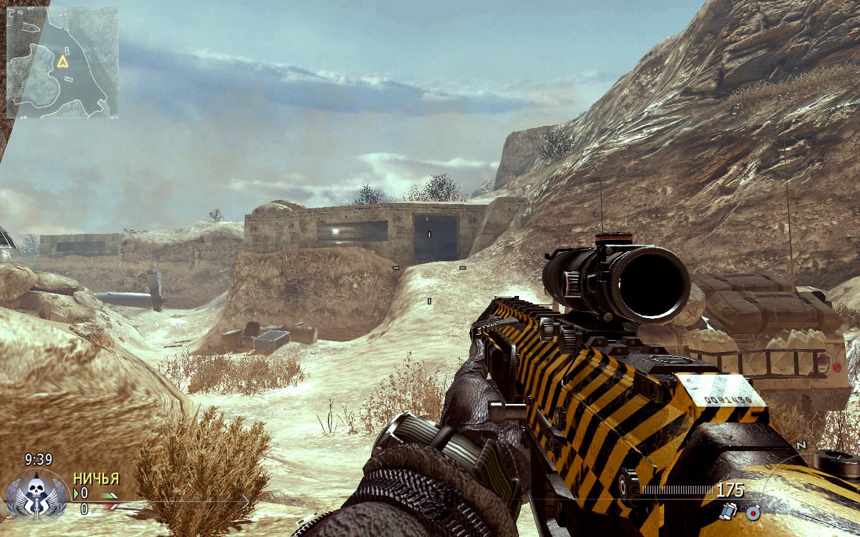 489465 - Call of Duty: Modern Warfare 2