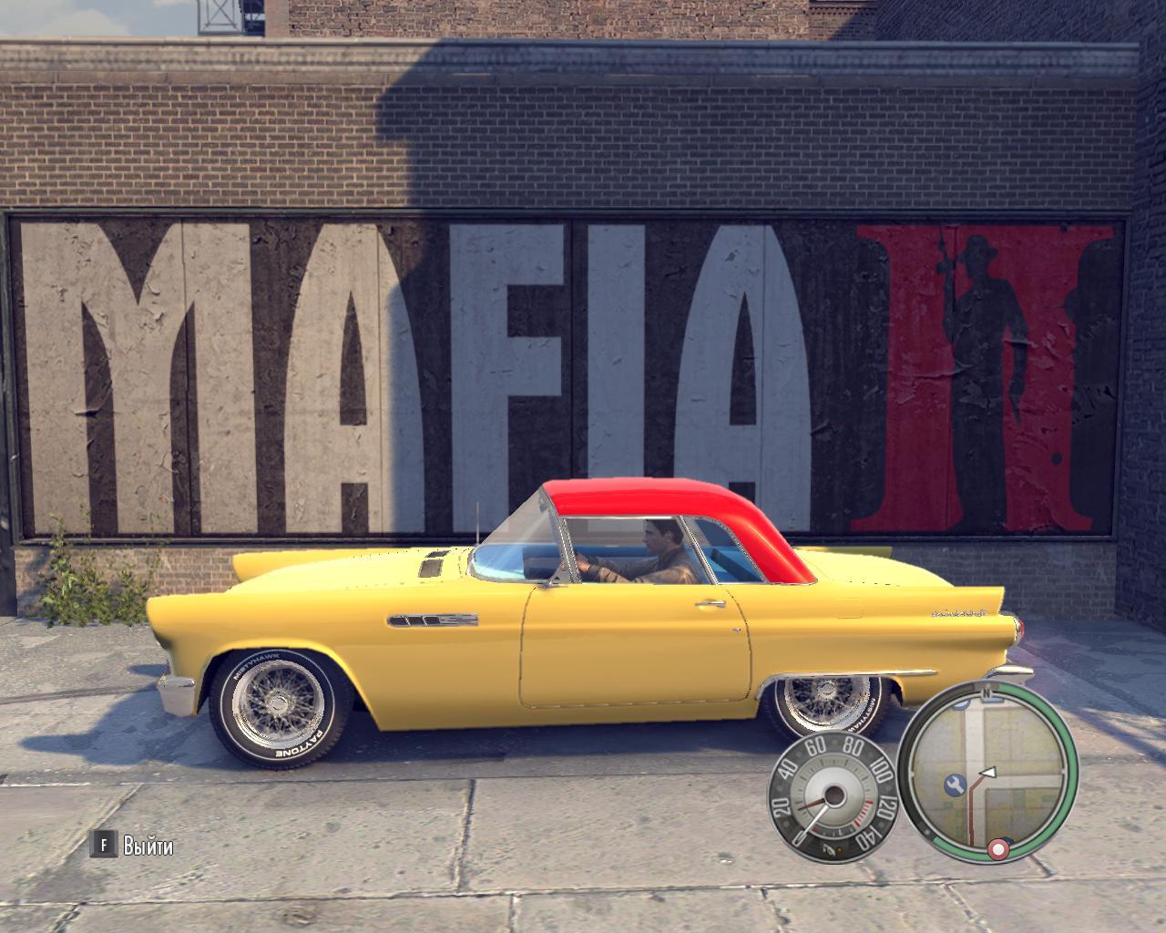 Мафынка - Mafia 2 J.K.