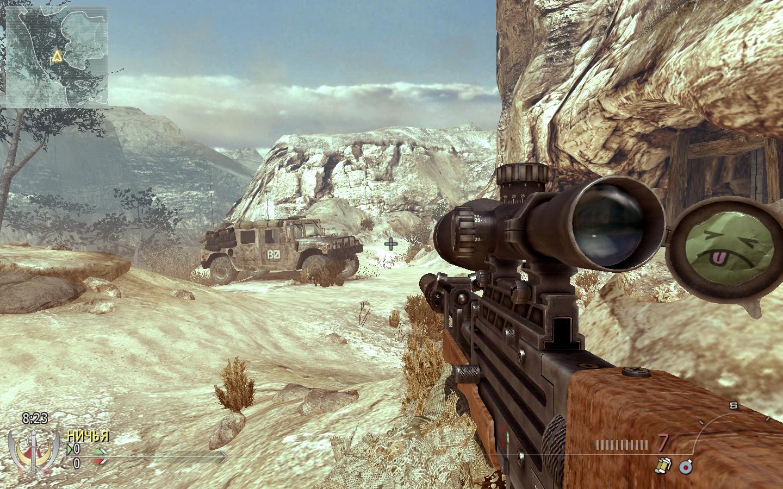 68764231 - Call of Duty: Modern Warfare 2