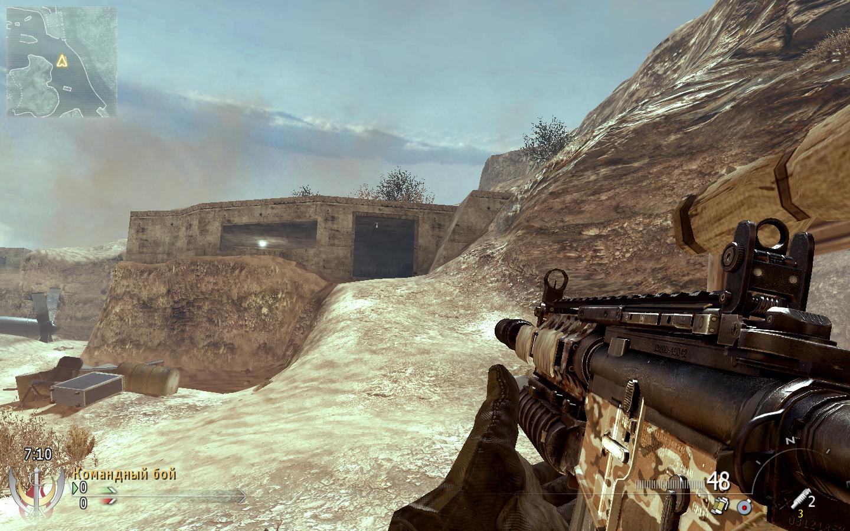 5764612 - Call of Duty: Modern Warfare 2