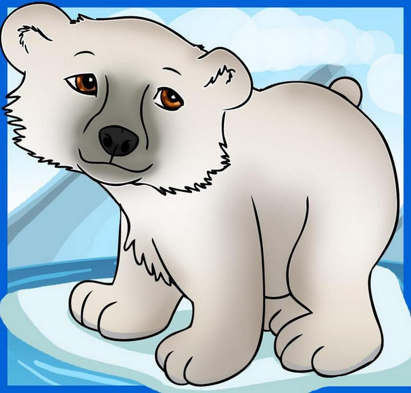 Белый медвежонок рисунок, открытки