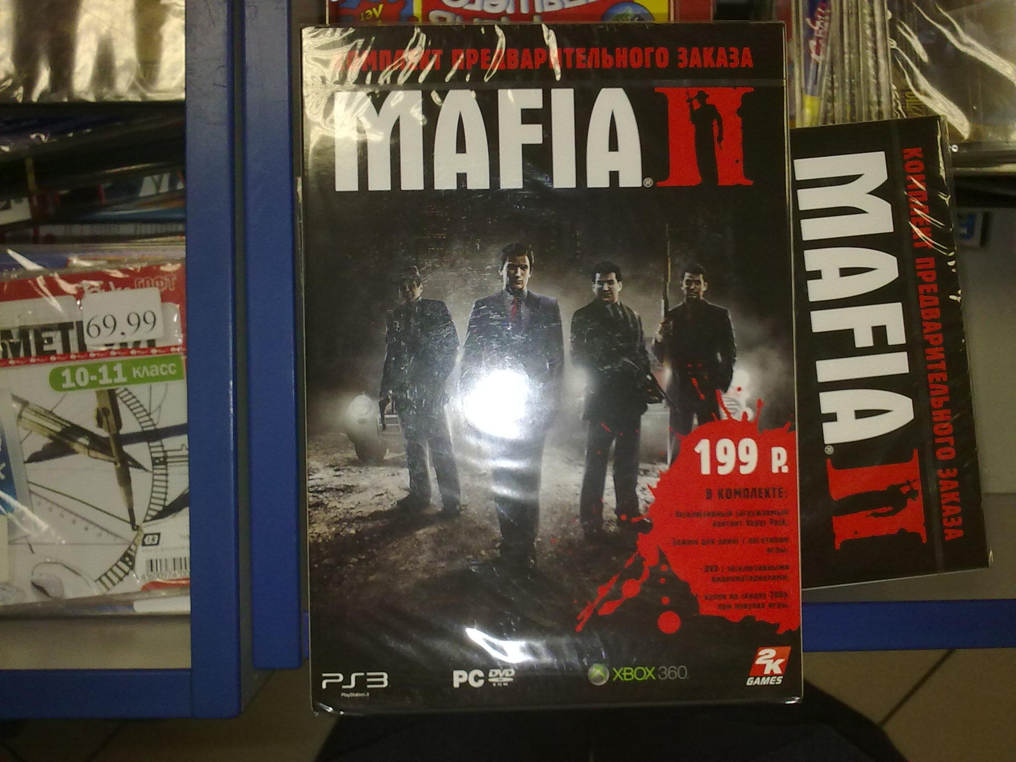 MAFIA II - Mafia 2