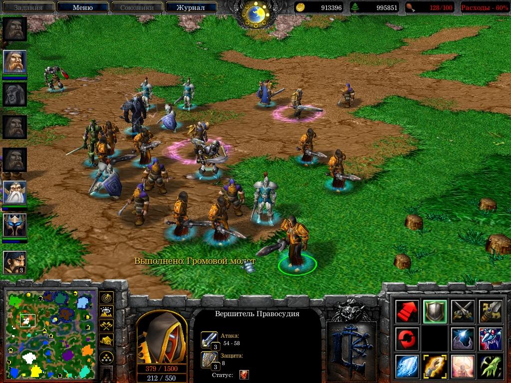 скачать карту для Warcraft 3 Frozen Throne с новыми расами - фото 8