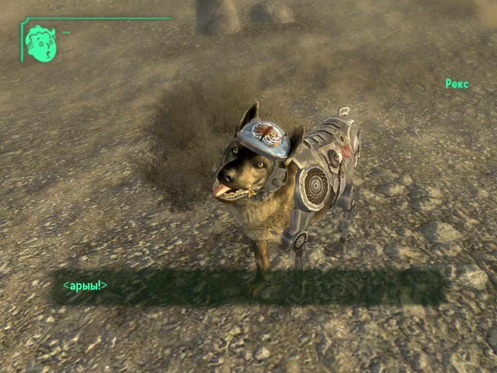 Fallout 3 уникальное оружие и броня