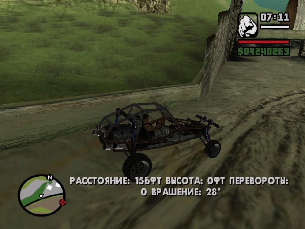 бандито - Grand Theft Auto: San Andreas