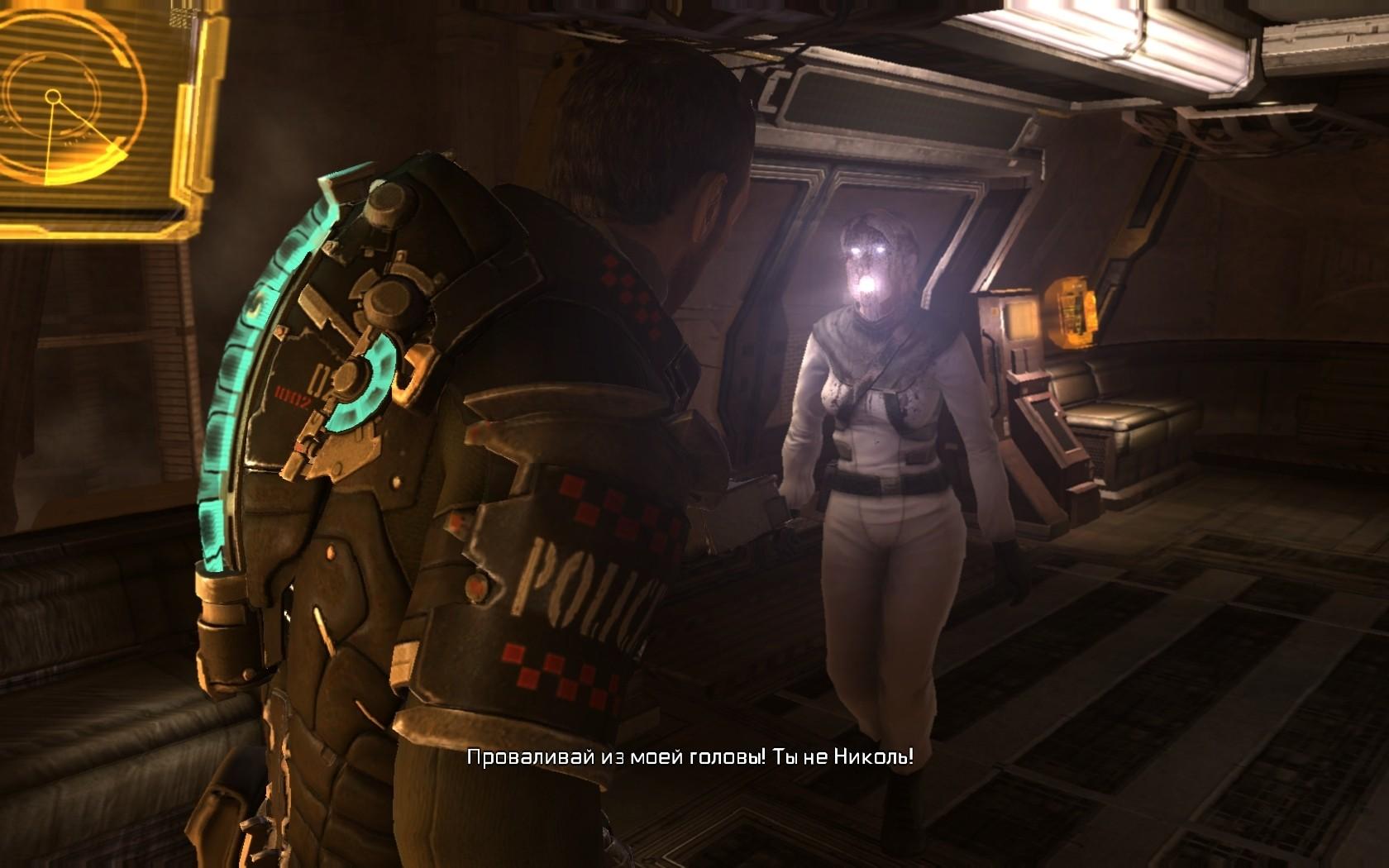 deadspace2 2011-02-04 16-26-10-78.jpg - Dead Space 2