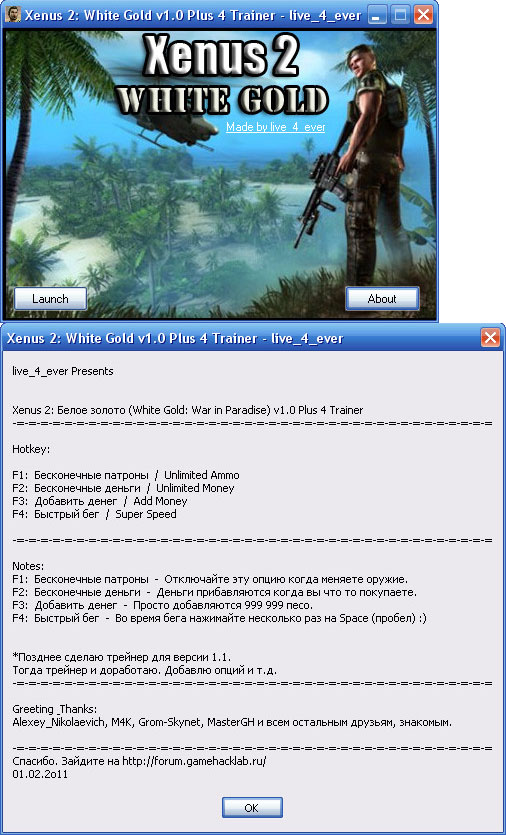 live_4_ever Trainer Screen - White Gold: War in Paradise
