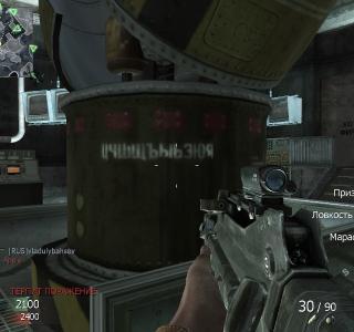 Cod BO Скрины из Cod: Black Ops