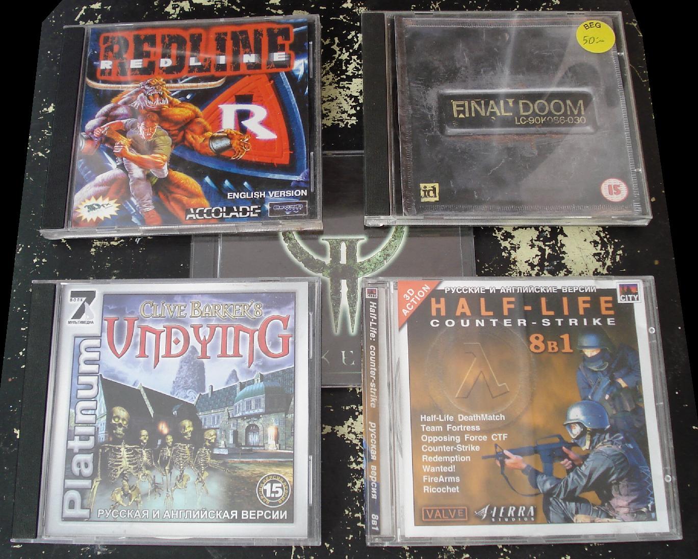 старые игры (CD-ROM) и Undying от 7волк! - - cd, disk, диск, диски, пиратка