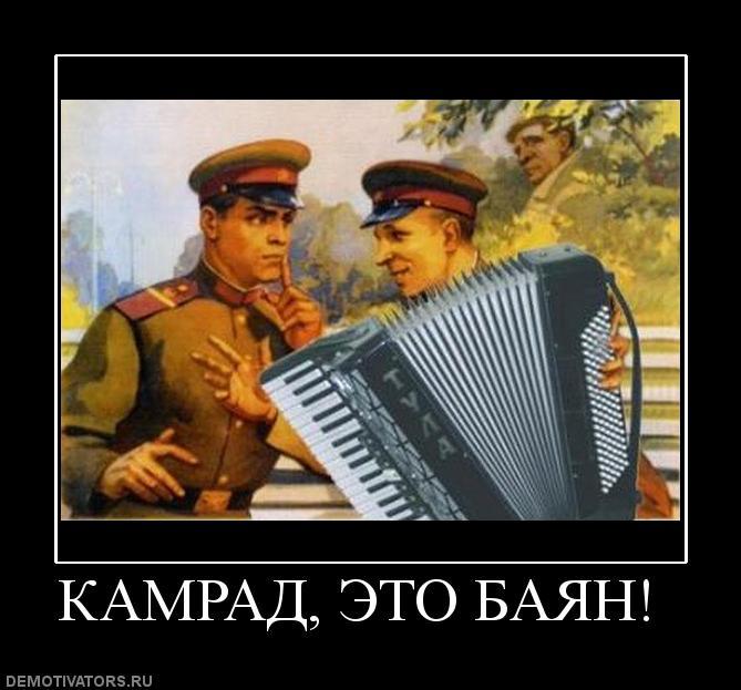 https://i.playground.ru/i/pix/455815/image.jpg