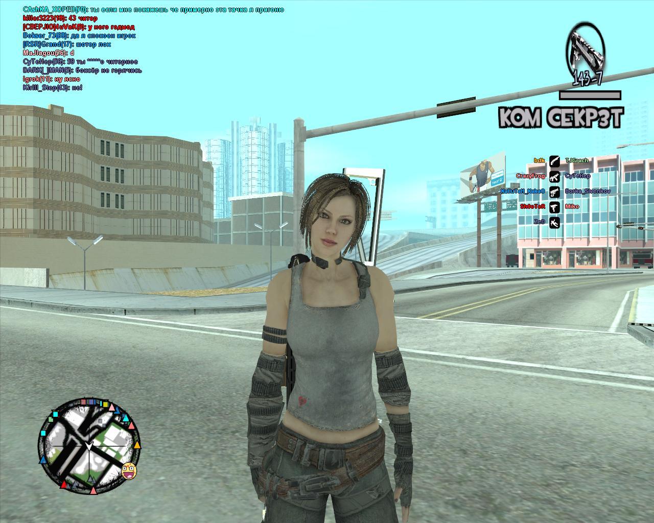 gta_sa 2011-04-06 17-19-55-67.jpg - Grand Theft Auto: San Andreas