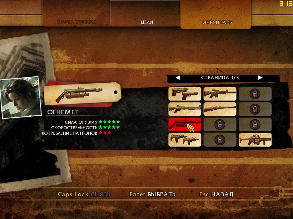 GOL2 - Lara Croft and the Guardian of Light