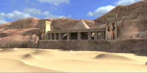 Поклонись песку