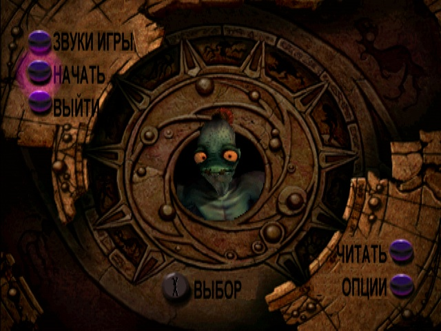 oao_menu_rus - -