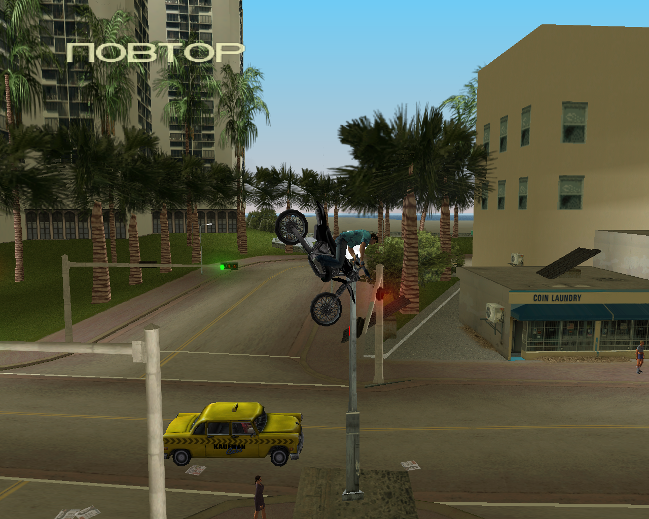 4145.png - Grand Theft Auto: Vice City