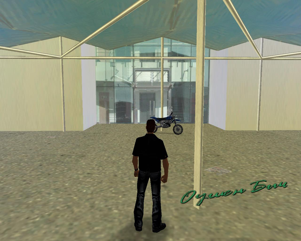 Ответ - Grand Theft Auto: Vice City Гамес