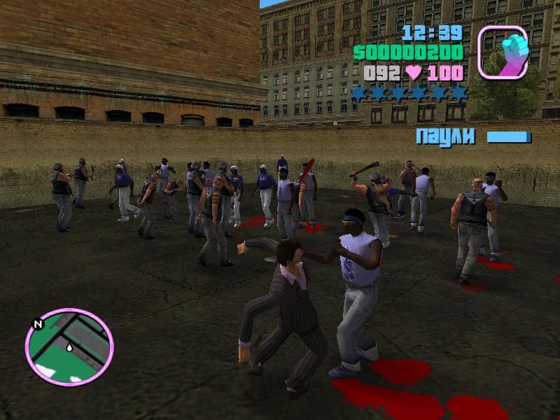 clp4 - Grand Theft Auto: Vice City