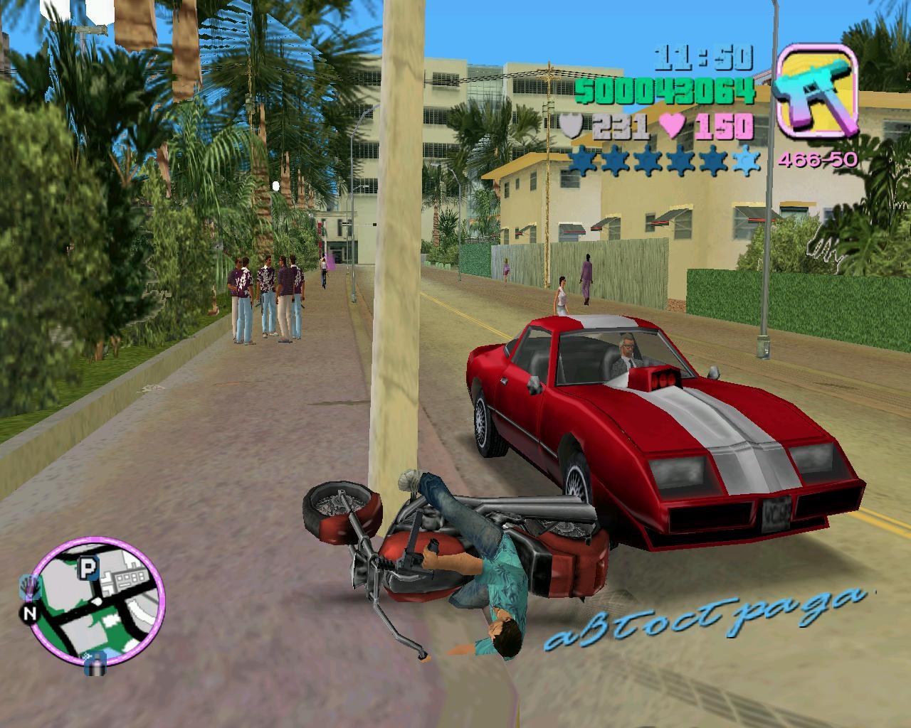 Лежит - Grand Theft Auto: Vice City