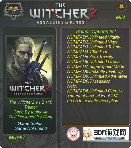 Скачать Трейнер Для Witcher 2 - фото 2