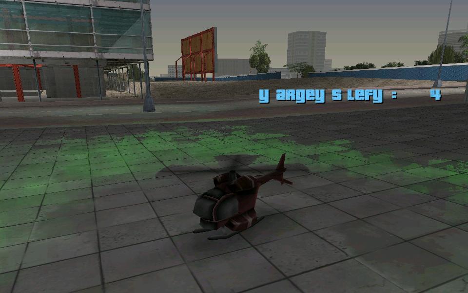 RC Goblin - Grand Theft Auto: Vice City