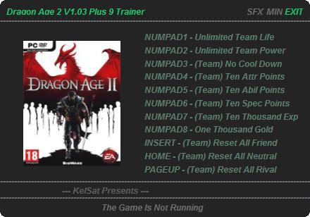 скачать трейнер для Dragon Age - фото 2