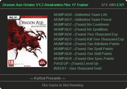 скачать трейнер для Dragon Age img-1
