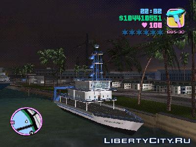Ferry - Grand Theft Auto: Vice City