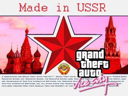 Made in USSR - Grand Theft Auto: Vice City