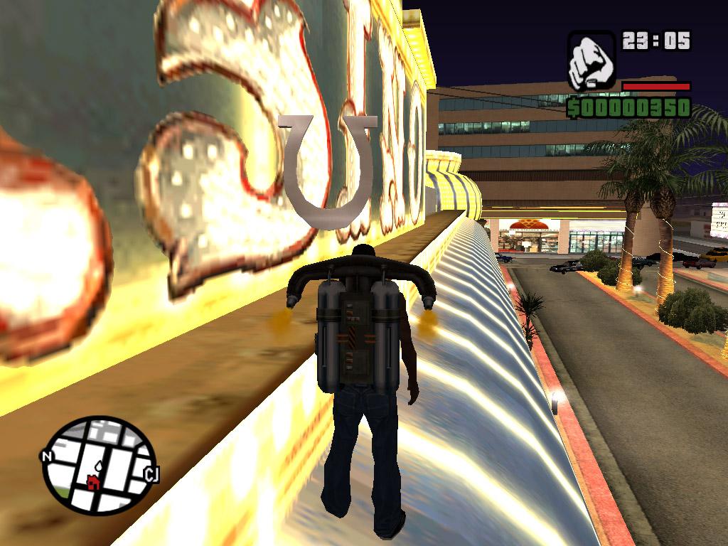 Подкова - Grand Theft Auto: San Andreas