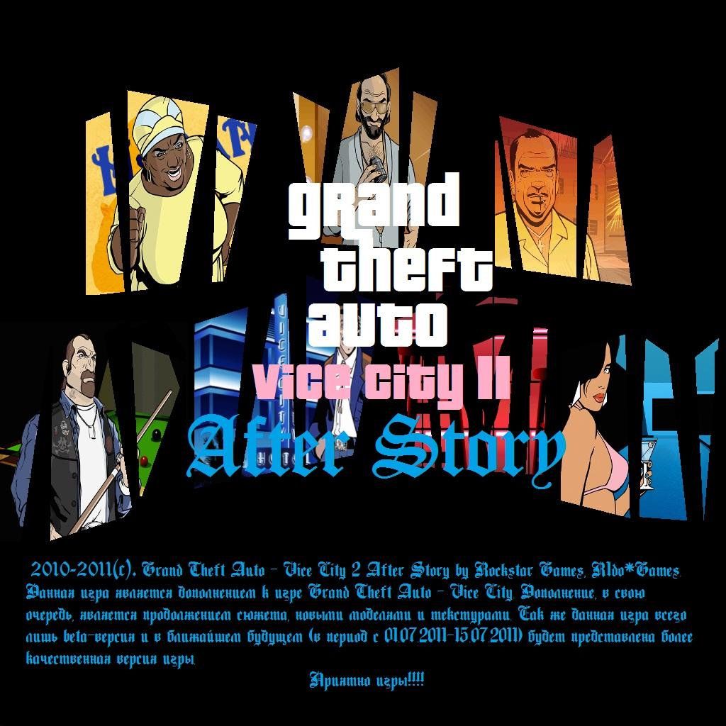 моя первая текстурка для вайса......  - Grand Theft Auto: Vice City