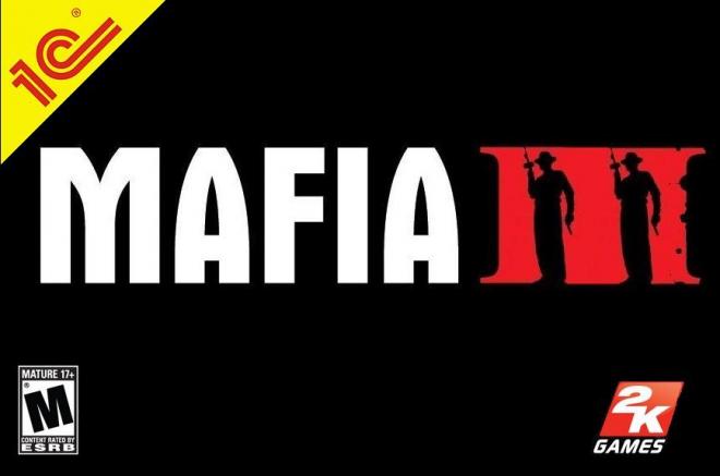 mafia 3 - -