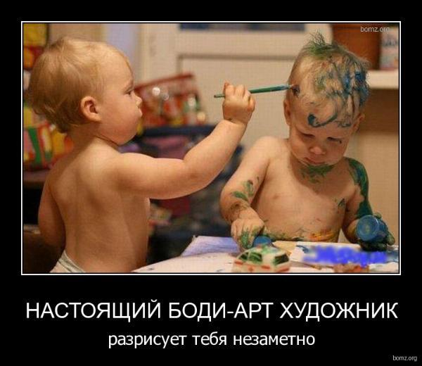 АРТ художник - -