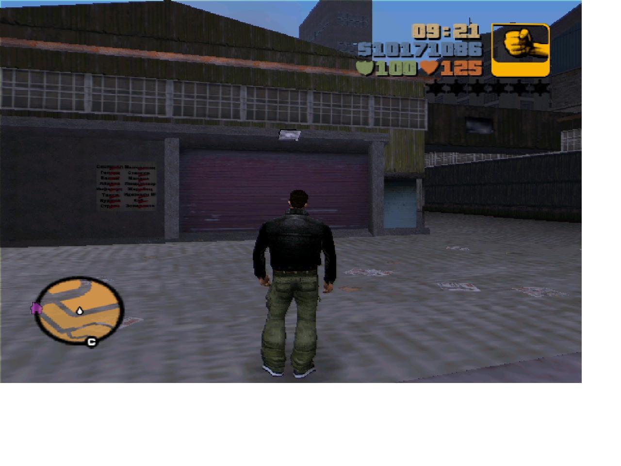 Гараж.JPG - Grand Theft Auto 3