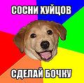 120px-1225119108499.jpg - -