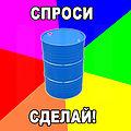 120px-1224005406419.jpg - -