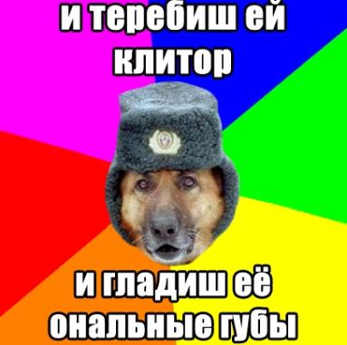 Advice-dog-onal-lips.jpg - -