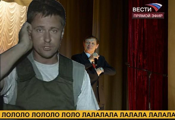 Chistyakov_trololo.jpg - -