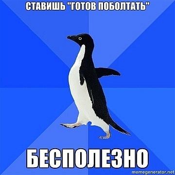 x_94ed6185.jpg - -