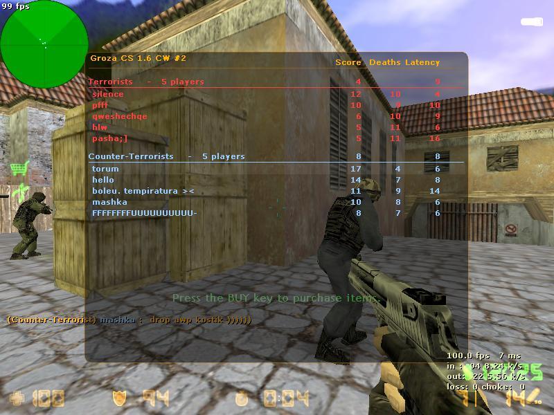TORUMWOW~ - Counter-Strike