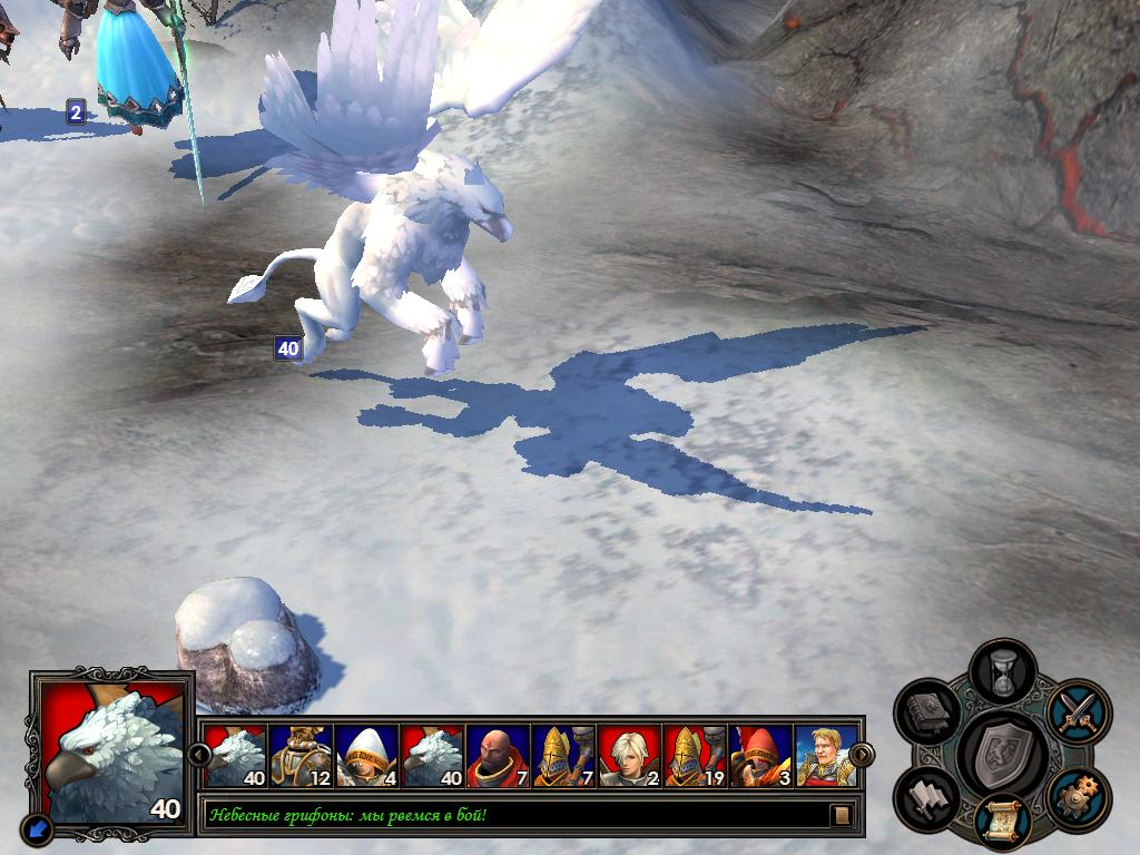 Королевский грифон - Heroes of Might and Magic 5