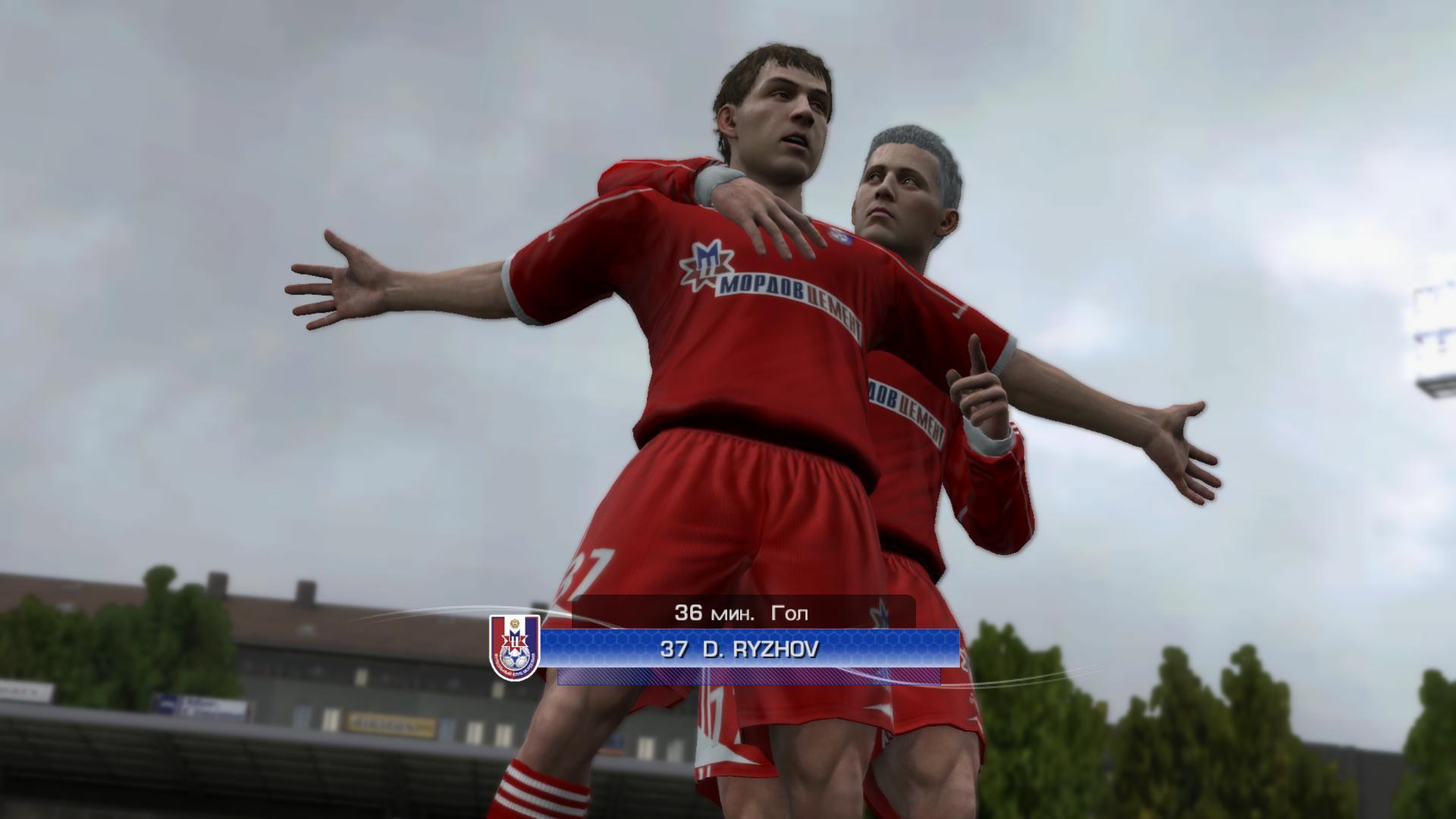 fifa 2011-08-08 23-08-21-55.jpg - FIFA 11