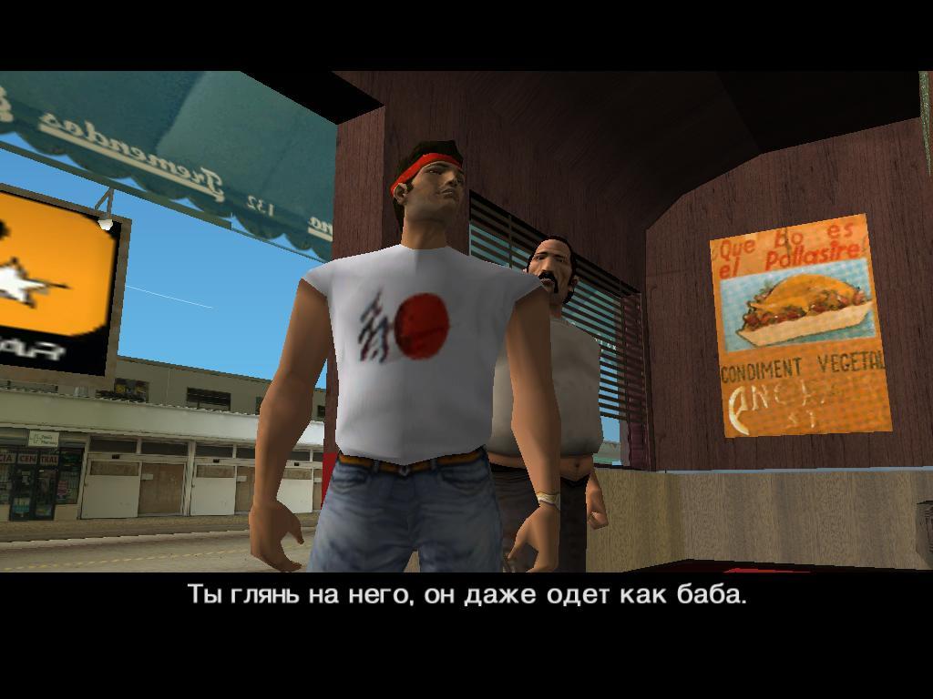 Смешной момент - Grand Theft Auto: Vice City