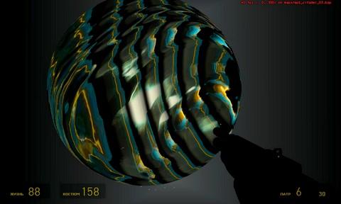 ep1_citadel_030008__pi.jpg - Half-Life 2