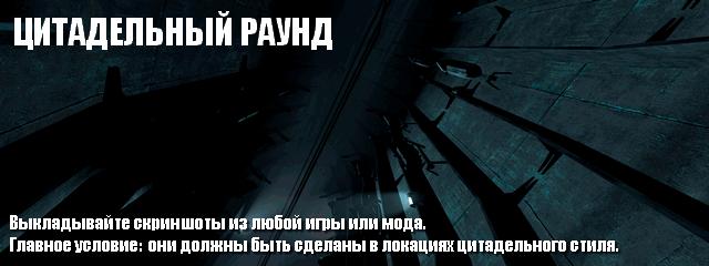 Конкурс: самый красивый скриншот (ссылка в ключевых) - Half-Life 2