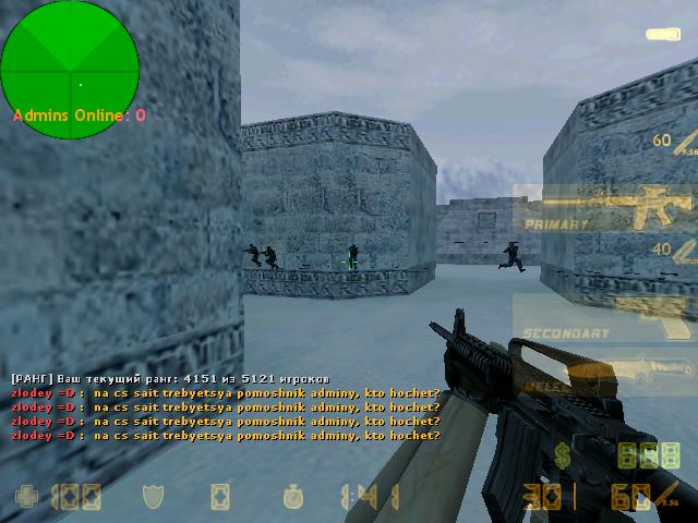 WallHack - Counter-Strike