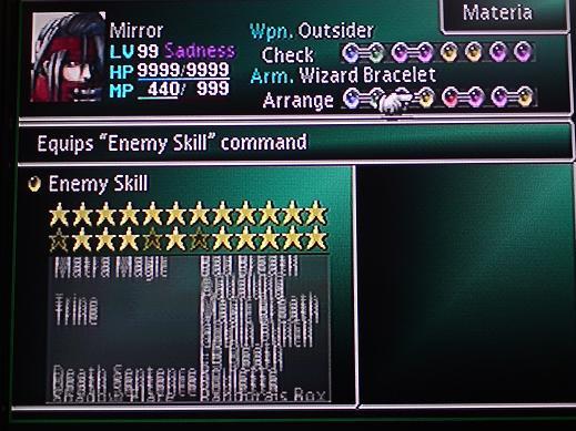 впооб - Final Fantasy 7
